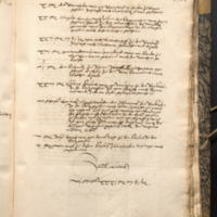 smn-rr-1529-161.JPG