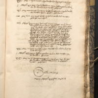 smn-rr-1529-123.JPG
