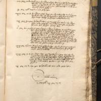 smn-rr-1529-157.JPG