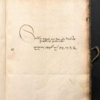 smn-rr-1528-141.JPG