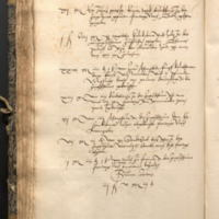 san-rr-1520-141.JPG