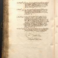 smn-rr-1529-178.JPG