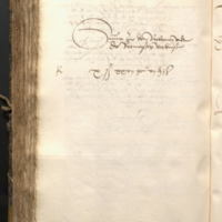 san-rr-1524-154.JPG